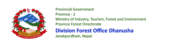 Division Forest Office, Dhanusha